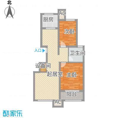 东方名都93.39㎡东方名都5.C12室2厅1卫93.39㎡户型2室2厅1卫
