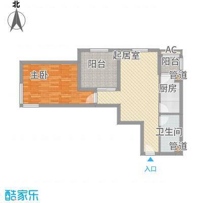 星光城79.00㎡星光城户型图A户型2室2厅2卫2厨户型2室2厅2卫2厨