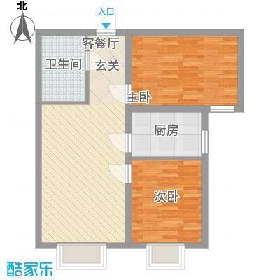 上上城青年社区二期84.00㎡上上城青年社区二期户型图F2户型2室1厅1卫1厨户型2室1厅1卫1厨