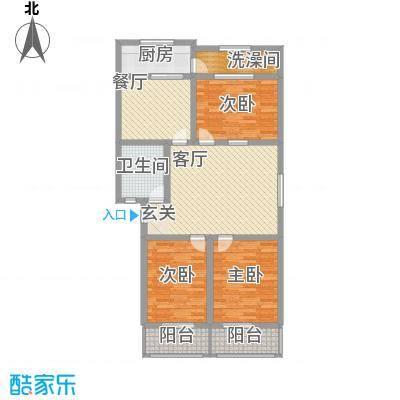 西关大厦128.00㎡西关大厦户型图13室2厅1卫1厨128.00㎡户型3室2厅1卫1厨