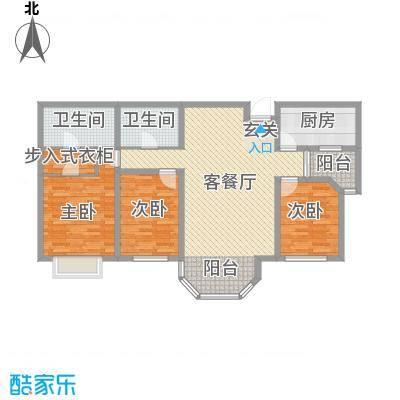 尚书苑二期128.05㎡尚书苑二期户型图3-C户型3室2厅2卫1厨户型3室2厅2卫1厨
