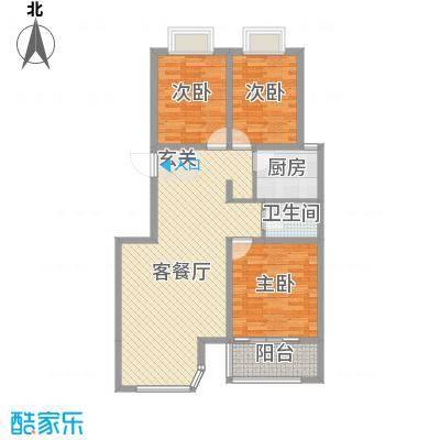 尚书苑二期105.15㎡尚书苑二期户型图2-A户型3室2厅1卫1厨户型3室2厅1卫1厨