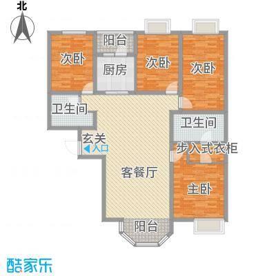尚书苑二期157.67㎡尚书苑二期户型图3-B户型4室2厅2卫1厨户型4室2厅2卫1厨