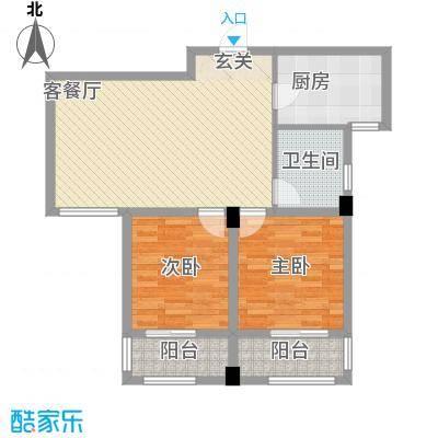 名仕紫金花园96.00㎡名仕紫金花园户型图G4户型2室2厅1卫户型2室2厅1卫