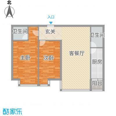 尚书苑二期111.92㎡尚书苑二期户型图1-B户型2室2厅2卫1厨户型2室2厅2卫1厨