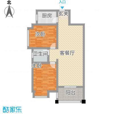 中鑫・美景天城户型2情趣空间 2室2厅1卫1厨 92.09㎡