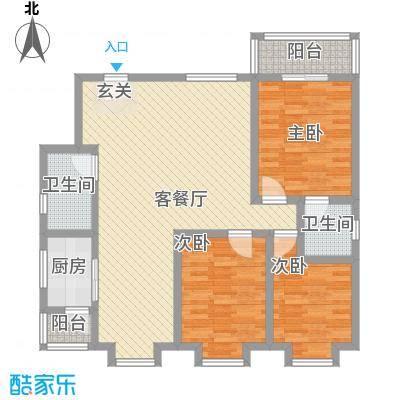 中鑫・美景天城户型1尚品格调 3室2厅2卫1厨 125.67㎡