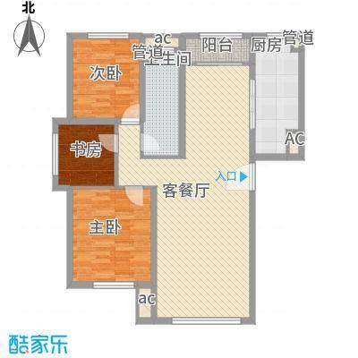银海新城户型图E户型 3室2厅1卫1厨