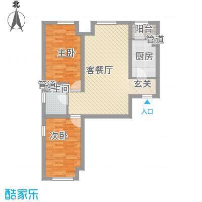 首尔甜城87.00㎡首尔甜城户型图B20_副本2室2厅1卫1厨户型2室2厅1卫1厨