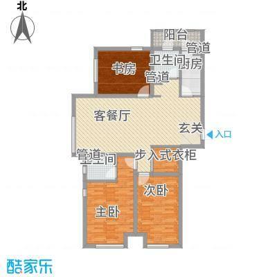 首尔甜城133.00㎡首尔甜城户型图C11_副本3室2厅2卫1厨户型3室2厅2卫1厨