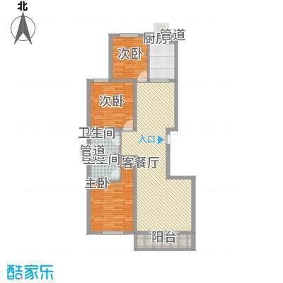 滨海新城131.64㎡滨海新城户型图9号楼户型3室2厅1卫户型3室2厅1卫