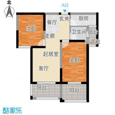 太阳都市花园户型图E1户型 2室2厅1卫