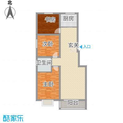 智雅茗苑8#A户型 3室2厅1卫1厨 113.91㎡