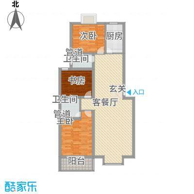 东上・水漾佳苑10号楼A户型 3室2厅2卫1厨 123.53㎡