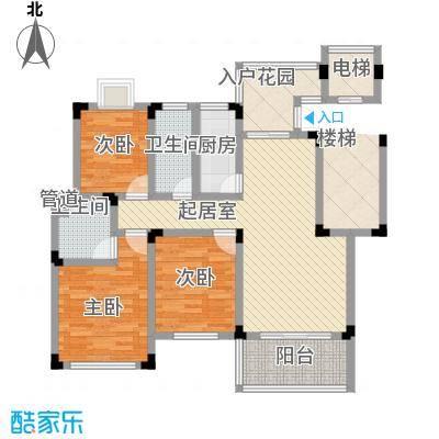 泰和天成户型图一期7号楼A户型 3室2厅2卫1厨