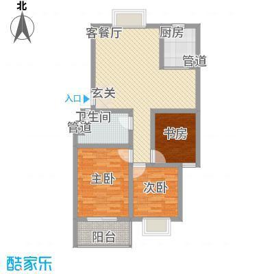 奥梅花园E户型 3室2厅1卫1厨 97.90㎡