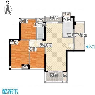 爱ME公园户型图9/10座 2-22层D-03户型 3室2厅1卫1厨