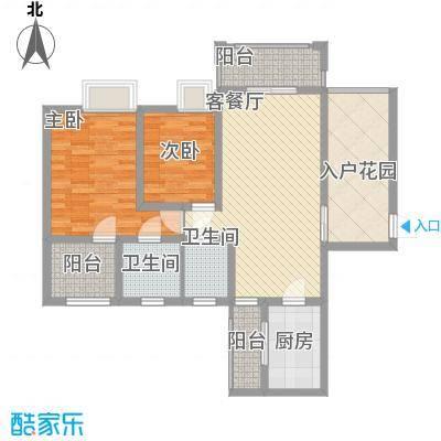 世隆华都户型图F 2室2厅2卫