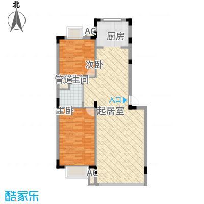 印象江南A25 2室2厅1卫 99.98㎡