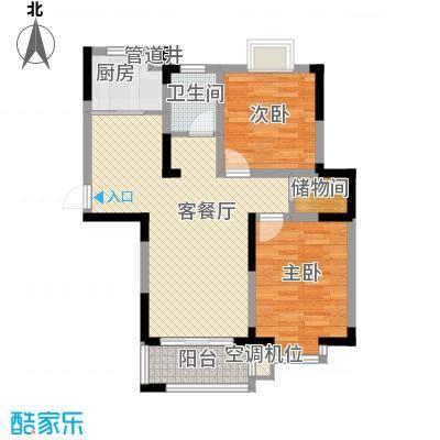 玫瑰园91.03㎡玫瑰园户型图一期1#、2#、3#、5#楼C1户型2室2厅1卫1厨户型2室2厅1卫1厨