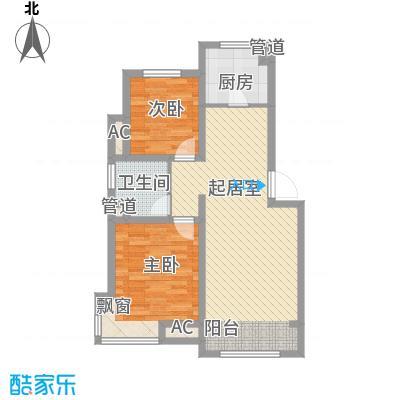 绿地世纪城绿地世纪城E4-93㎡两室两厅一卫户型10室