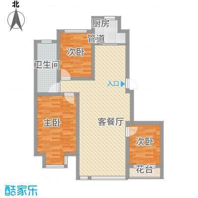 红大领域110.36㎡红大领域户型图三室二厅一卫110.36㎡3室2厅1卫1厨户型3室2厅1卫1厨