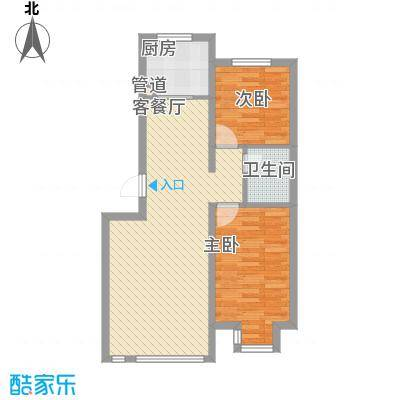 红大领域82.74㎡红大领域户型图二室二厅一卫82.74㎡2室2厅1卫1厨户型2室2厅1卫1厨