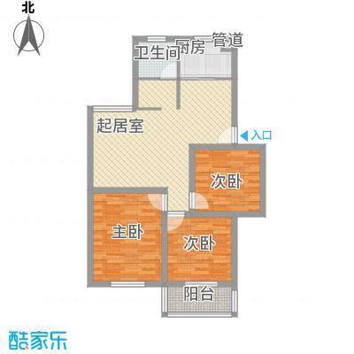 上海花园94.80㎡上海花园户型图D3室2厅1卫1厨户型3室2厅1卫1厨