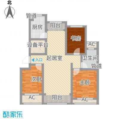 绿地世纪城绿地世纪城C1-122㎡三室两厅一卫户型10室