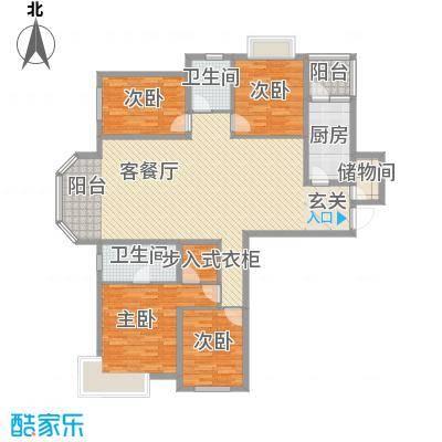 尚书苑二期175.05㎡尚书苑二期户型图3-A户型4室2厅2卫1厨户型4室2厅2卫1厨
