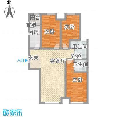 首尔甜城125.00㎡首尔甜城户型图C12_副本3室2厅2卫1厨户型3室2厅2卫1厨