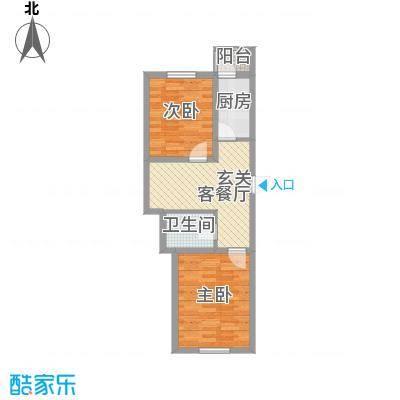 南山秀水66.15㎡南山秀水多层8#二室一厅一卫66.15平户型10室