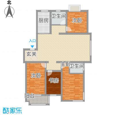 智雅茗苑8#D户型 4室2厅2卫1厨 141.90㎡