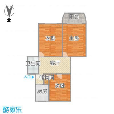共康三村户型图