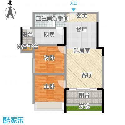 润福壹号公馆80.00㎡3栋0203户型2室2厅1卫CC