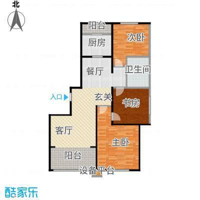中海雍景熙岸97.00㎡两室两厅一卫 使用面积63平米户型2室2厅1卫