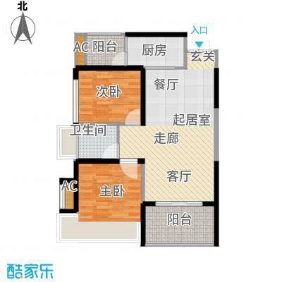 金沙世纪城76.76㎡2房2厅一卫户型2室2厅1卫-T