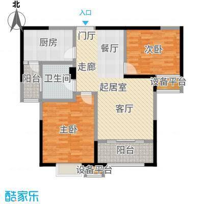 衡山城88.00㎡E1户型图 88平米2房户型2室2厅1卫