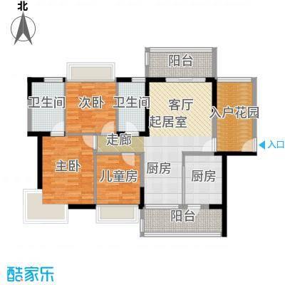 大欣城114.00㎡A户型114-119平米三房两厅两卫户型3室2厅2卫