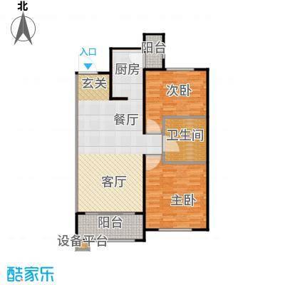 中海雍景熙岸87.00㎡两室两厅一卫 使用面积56平米户型2室2厅1卫