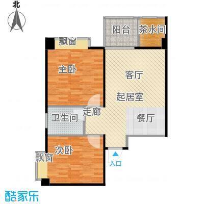 九嘉海港城B1座 A户型 73.92㎡户型2室2厅1卫