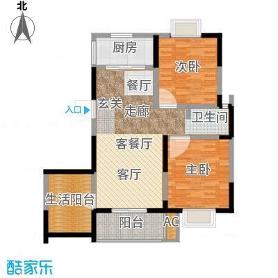 怡水花园93.05㎡2室2厅1卫户型2室2厅1卫
