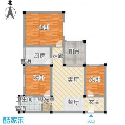 盛田和园95.00㎡3室2厅1卫F户型3室2厅1卫