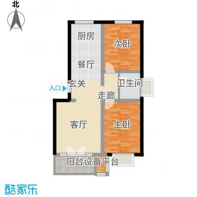 金港花园A1户型 2室2厅1卫 84.39平户型2室2厅1卫