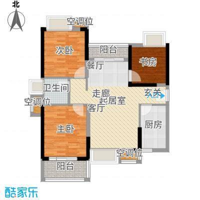 九江中航城95.00㎡A户型3室2厅1卫