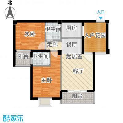 东方领秀两房两厅两卫户型2室2厅2卫