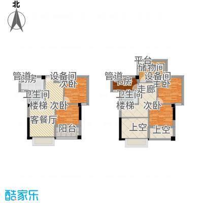 东方领秀143.00㎡复式K户型:楼中楼,面积约143㎡户型