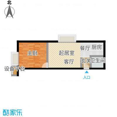 都市118A户型一室一厅户型