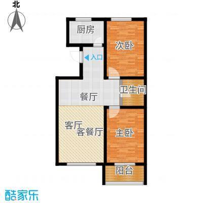 朝阳公馆97.56㎡c户型 2室2厅1卫97.56㎡户型2室2厅1卫