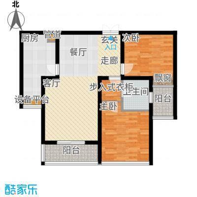 如东中央广场H户型2室2厅1卫1厨 90.00㎡户型
